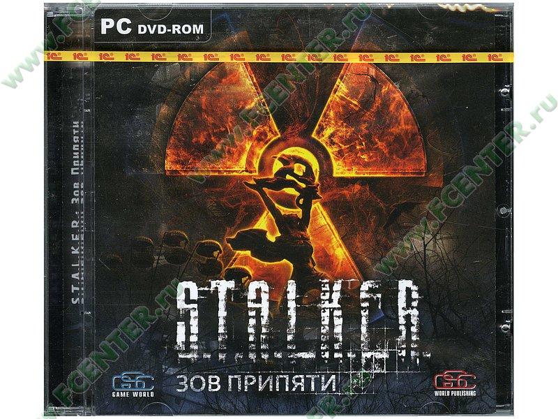 Обложка игры STALKER Call of Pripyat / Зов Припяти - Обложка игры S.T.
