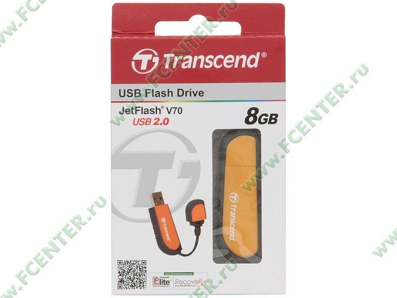 "Накопитель USB flash 8ГБ Transcend ""JetFlash V70"" (USB2.0). Коробка."