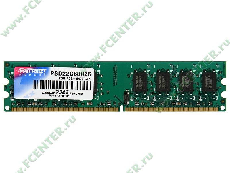 """Модуль оперативной памяти 2ГБ DDR2 Patriot """"PSD22G80026"""" (PC6400, CL6). Вид сверху."""