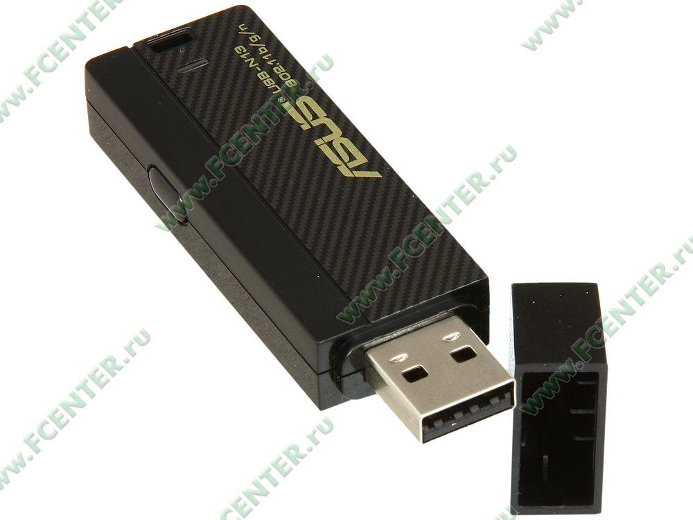 """Сетевой адаптер Wi-Fi 300Мбит/сек. ASUS """"USB-N13"""" (USB2.0). Вид спереди 1."""