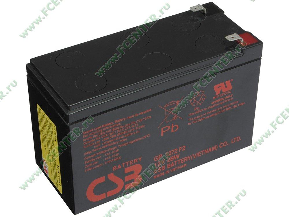 "Батарея аккумуляторная CSB ""GP 1272 F2"" 12В 7.2А*ч. Вид спереди."