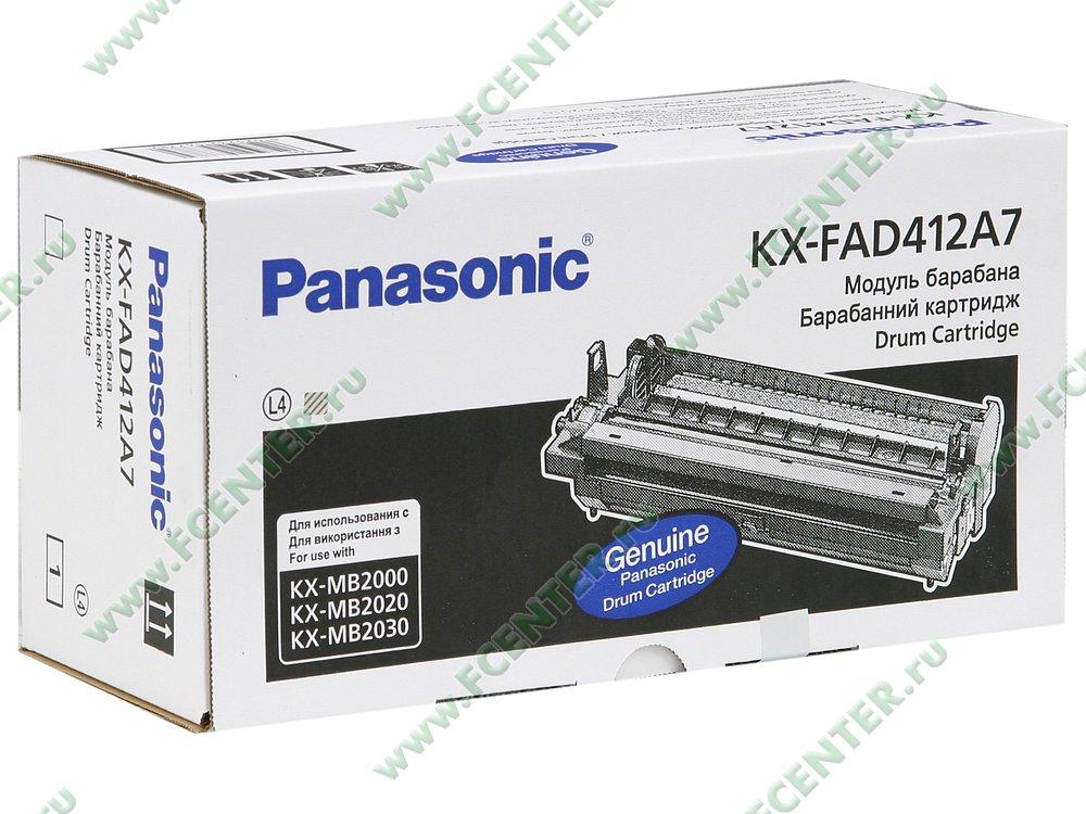 """Барабан Panasonic """"KX-FAD412A7"""". Коробка."""