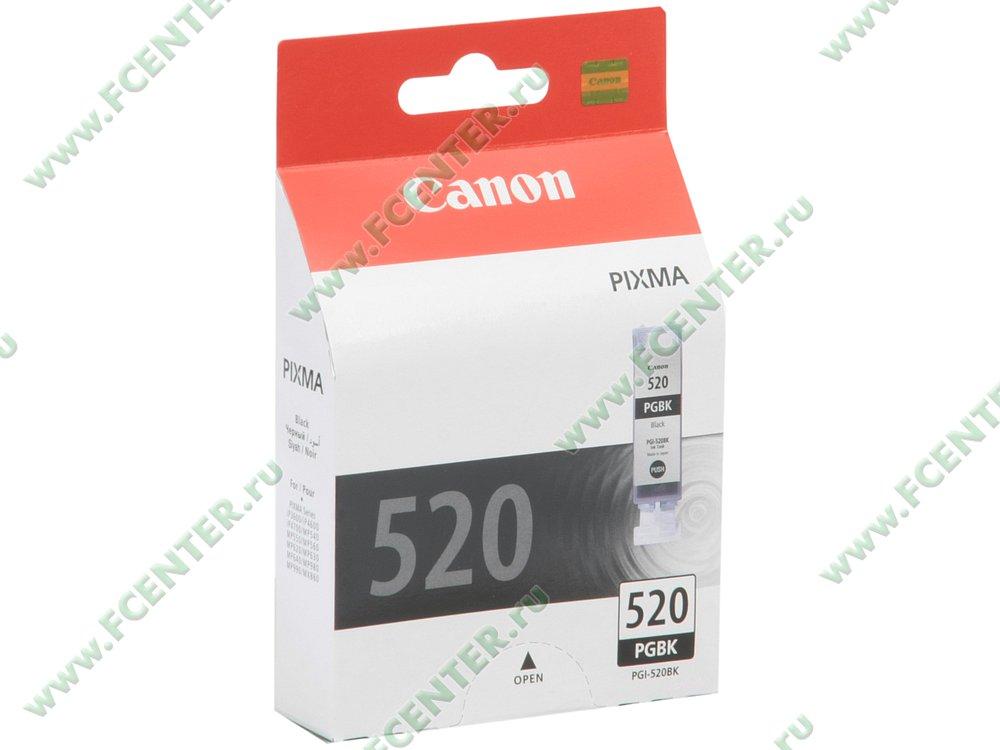 """Картридж Картридж Canon """"PGI-520BK"""" . Коробка."""