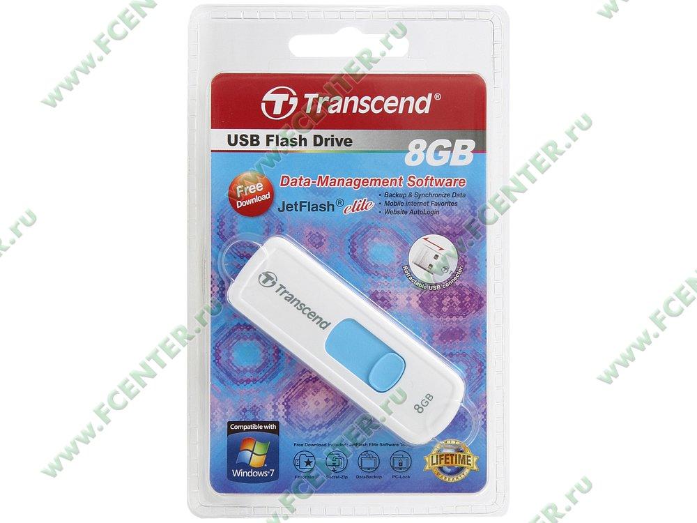 """Накопитель USB flash 8ГБ Transcend """"JetFlash 530"""" (USB2.0). Коробка."""
