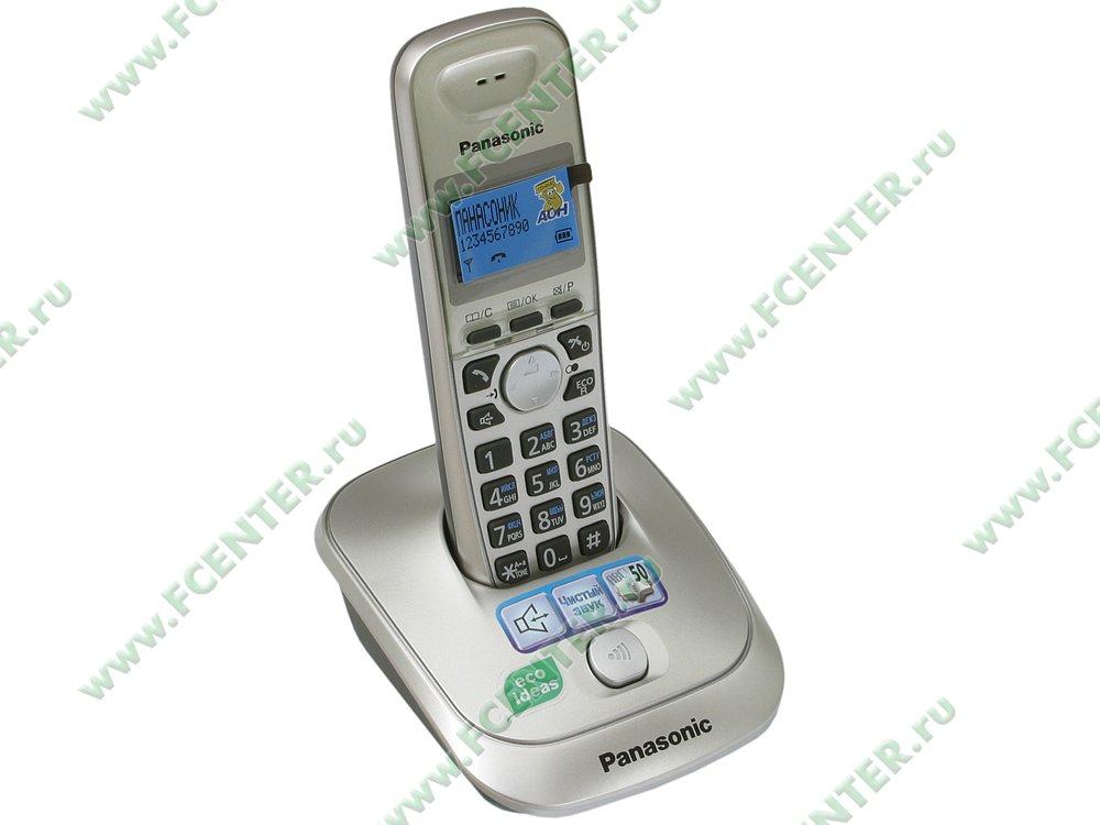 """Радиотелефон Panasonic """"KX-TG2511RUN"""". Вид спереди."""