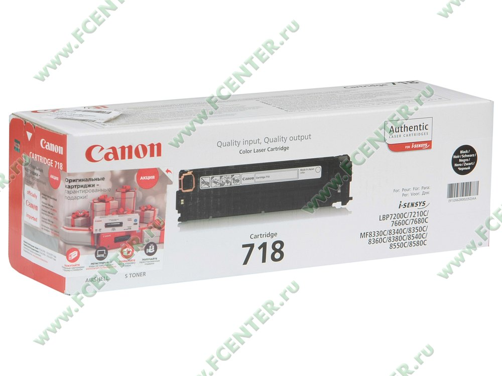 "Картридж Canon ""718"" (черный). Коробка."