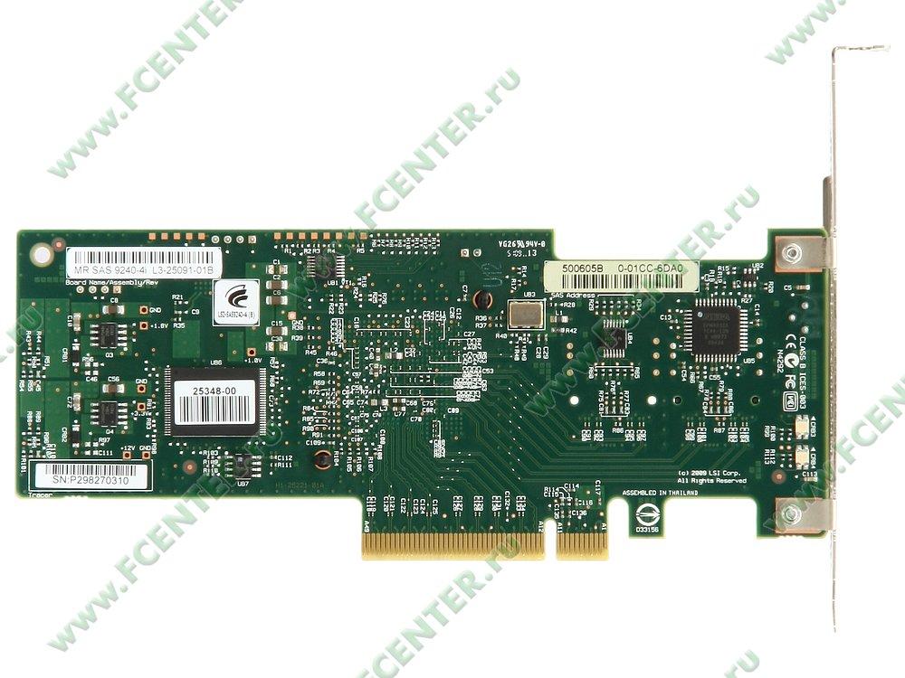 LSI 9240-4I MEGARAID SAS DRIVERS PC