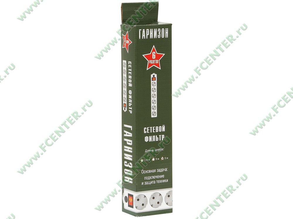 Сетевой фильтр Гарнизон ЕНLB-5 1.4 м 5 розеток черный