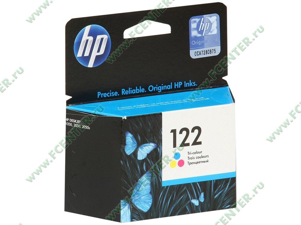 """Картридж HP """"122"""" (трехцветный). Коробка."""