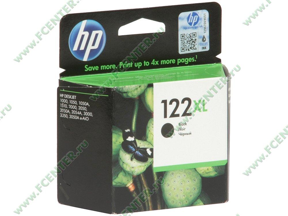 """Картридж HP """"122XL"""" . Коробка."""