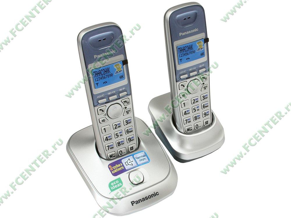 "Радиотелефон Panasonic ""KX-TG2512RUS"". Вид спереди."