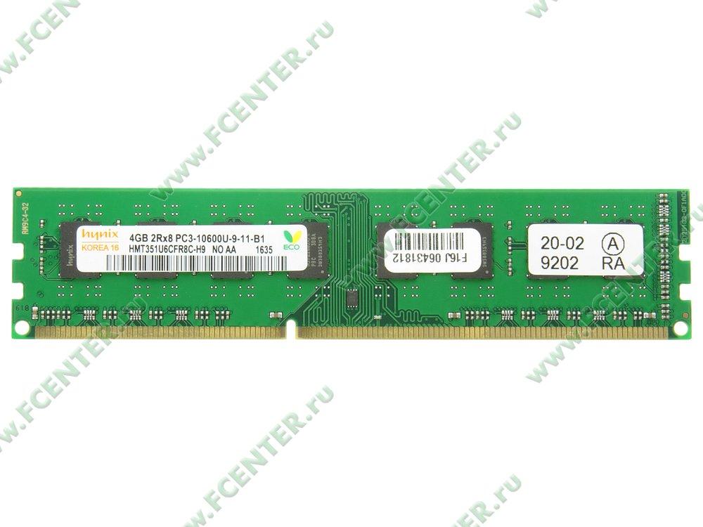 Модуль оперативной памяти 4ГБ DDR3 Hynix (PC10600, CL9). Вид сверху.