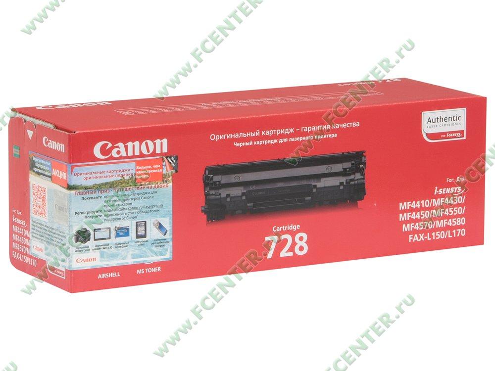 "Картридж Canon ""728"" (черный). Коробка."