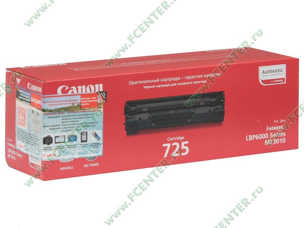 "Картридж Canon ""725"" (черный). Коробка."