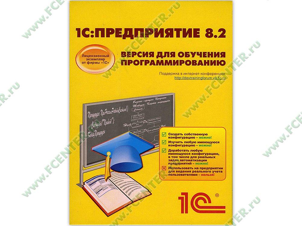 download 101 preguntas difíciles, respuestas directas 2011