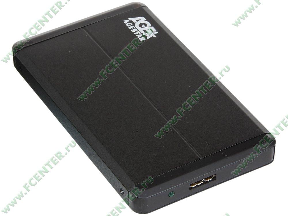 """Контейнер Agestar """"3UB2O8"""" (USB3.0). Вид спереди 1."""