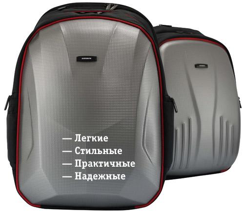 Рюкзаки ноутбуков 17 хозяйственные сумки на колесах харьков