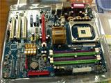 Albatron PX915P4C Pro