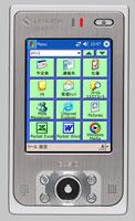 Casio Cassiopeia DT-10. КПК с VGA экраном