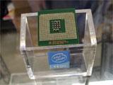 Долгожданный Xeon