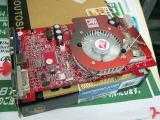 AGP версия RADEON X700 Pro