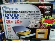 Plextor PX-755
