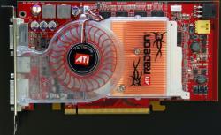 512-мегабайтный