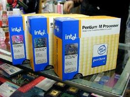Вот они, Pentium M с 533 МГц FSB!