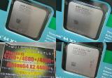 Athlon 64 X2 в ассортименте