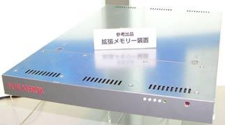 Прототип EMS с разводкой памяти на оптике
