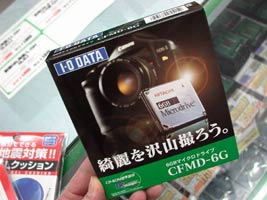 CFMD-6G от I-O Data. А внутри 6-ГБ Hitachi Microdrive с интерфейсом CF Type II