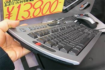 Стильная клавиатура BenQ X730
