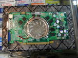 Leadtek WinFast PX6800LE TDH