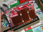 Radeon X1300 LE
