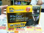 Leadtek GeForce 7800 GTX 512 МБ