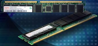 Hynix DDR2 Registered DIMM 8 ГБ