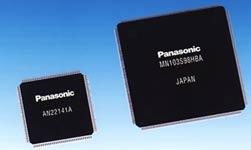 Набор Panasonic для красно-сине-фиолетового привода