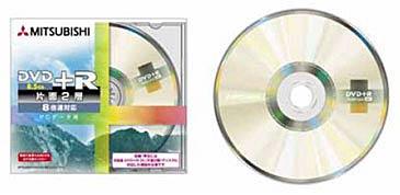 8x DVD+R DL диски от Mitsubishi