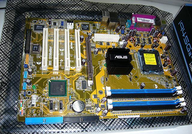 Pentium-4 (300 ghz) + asus p5p800 se + 2gb ram