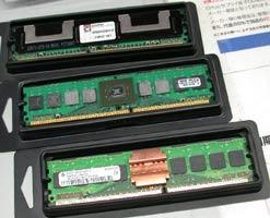 Три варианта FB-DIMM-модулей от Kingston. Интерес – чисто академический.