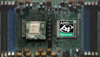 DRC модуль и процессор