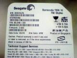 Seagate ST3750640A