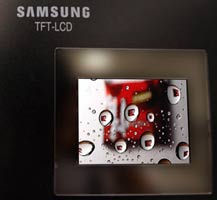 VGA-разрешение в карманную технику: Samsung продолжает движение