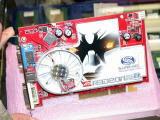 Radeon X1600 Pro AGP