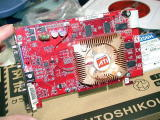 Radeon X1300 AGP