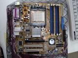ASUS A8V-VM