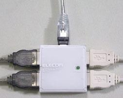 USB-концентратор, который...