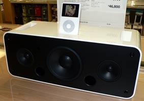 iPod Hi-Fi – стереосистема за $350
