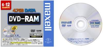 Maxell DVD-RAM 12x. Первые на рынке.