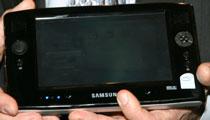 UMPS от Samsung